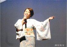 田山ひろし東京後援会のブログ-松れい子さん