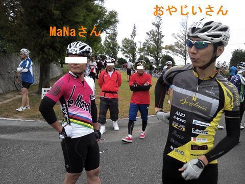 お気楽自転車生活-MaNaさんとおやじぃさん