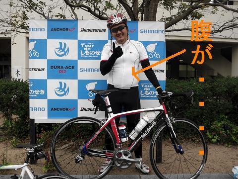 お気楽自転車生活-ゴール後1