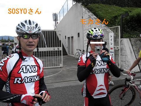 お気楽自転車生活-SOSYUさんとモカさん
