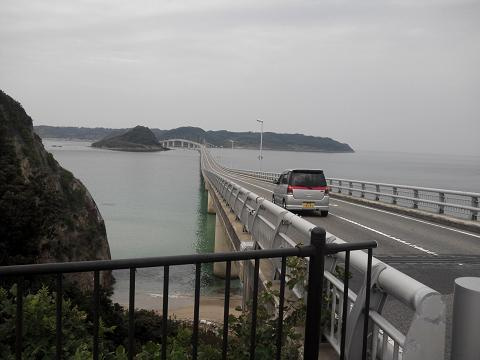 お気楽自転車生活-角島大橋