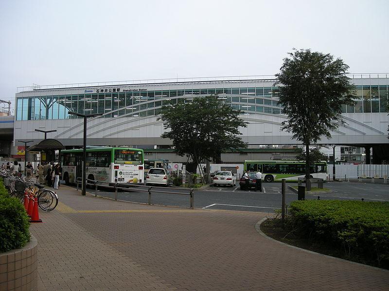 新・石神井公園駅