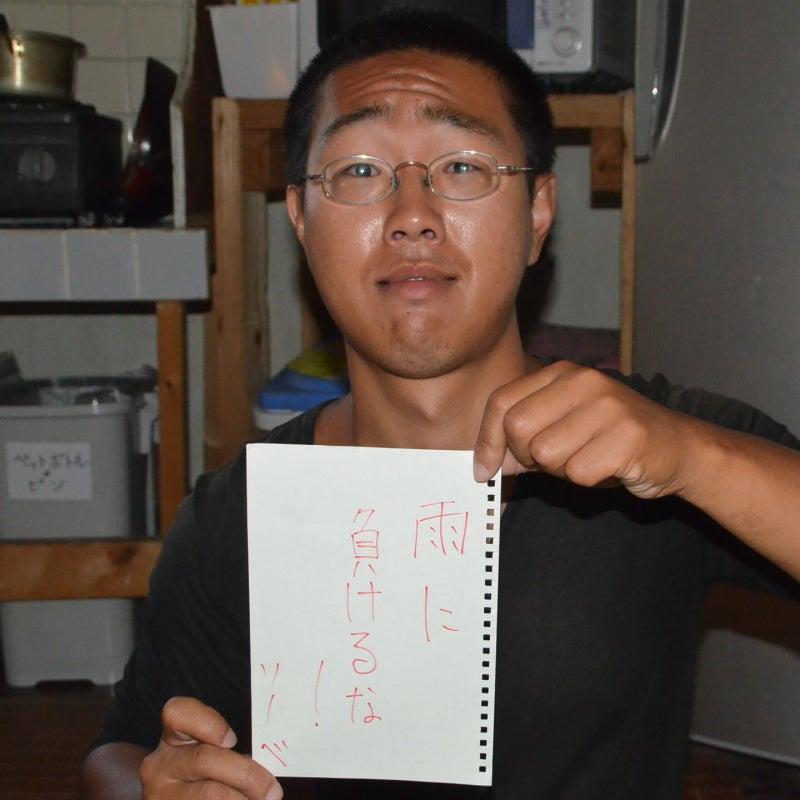 「僕」、日本(チャリ)と世界一周します。-DSC_9705.JPG