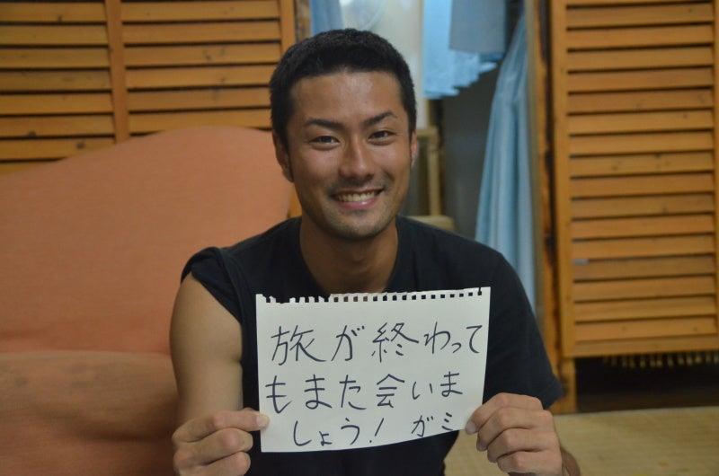 「僕」、日本(チャリ)と世界一周します。-DSC_9702.JPG