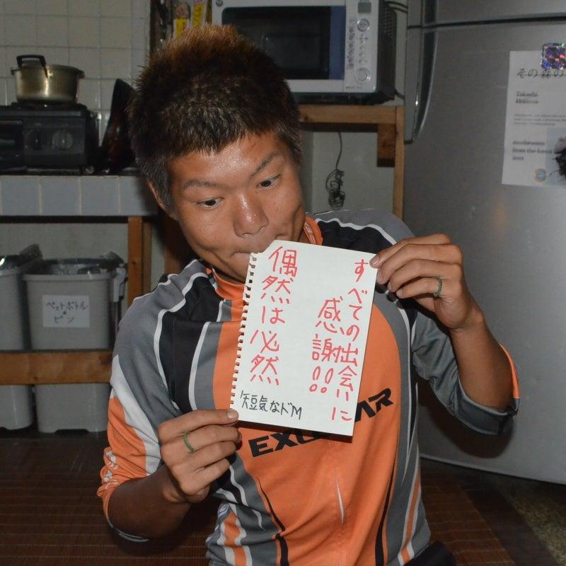 「僕」、日本(チャリ)と世界一周します。-DSC_9706.JPG