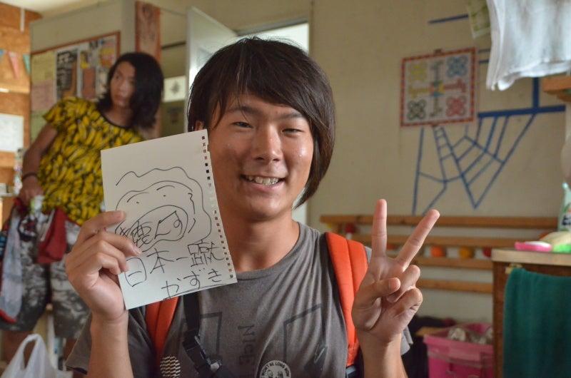 「僕」、日本(チャリ)と世界一周します。-DSC_9708.JPG