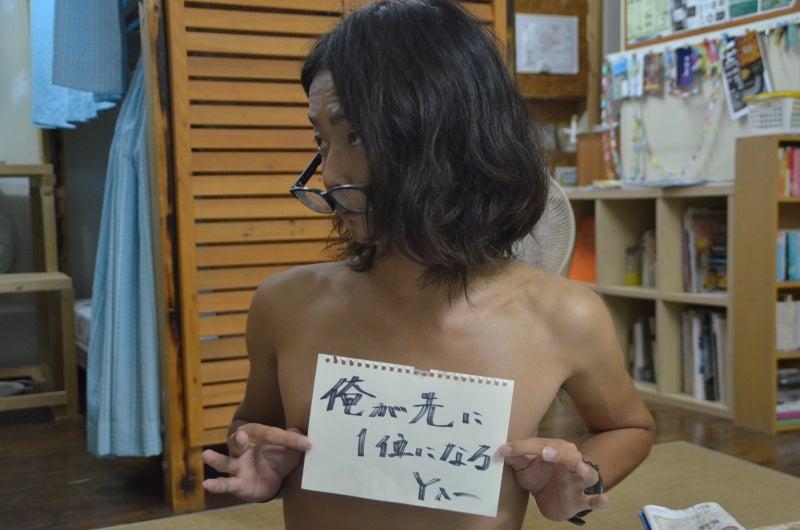「僕」、日本(チャリ)と世界一周します。-DSC_9701.JPG