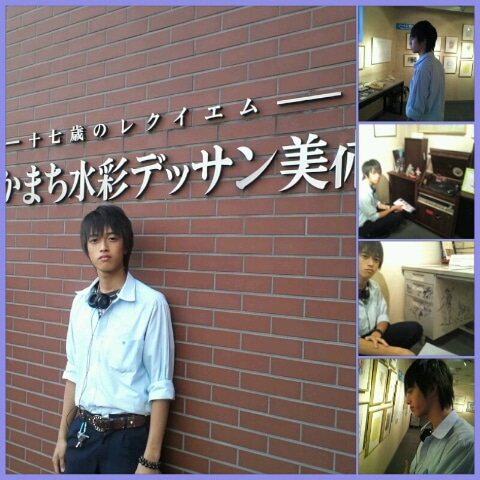 シーバのブログ山田かまち美術館コメント