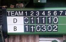 第1回 ゴールデンカップ-121014大吉コモ対ブルドラ