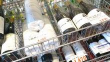 食べて飲んで観て読んだコト+レストラン・カザマ-北ワイン(千歳ワイナリー)