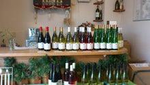 食べて飲んで観て読んだコト+レストラン・カザマ-北海道産のワインたち