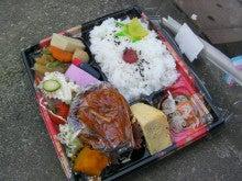 ネイル・まつげ・雑貨・サロンKuRumi  -田辺店ー