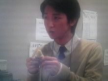ぽんのブログ-121017_114854.jpg