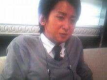 ぽんのブログ-121017_113532.jpg