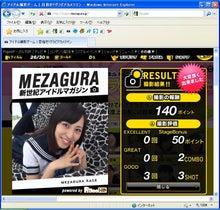 桜組2期生をこっそり応援するおっさんのブログ-01Stage_140pt