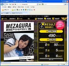 桜組2期生をこっそり応援するおっさんのブログ-01Stage_490pt