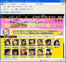 桜組2期生をこっそり応援するおっさんのブログ-MszaGra_201210