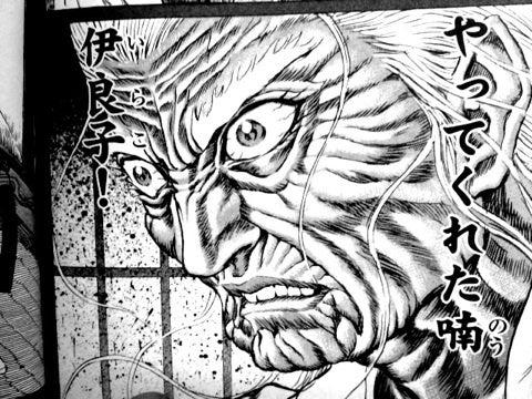 きよの漫画考察日記きよの漫画考察日記910 シグルイ第2巻