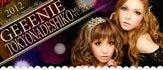 TOKYO NADESHIKO オフィシャルブログPowered by Ameba