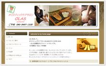 さいたまのリフレクソロジスト☆とういわゆうこの日記【OLAS/オラス】北浦和