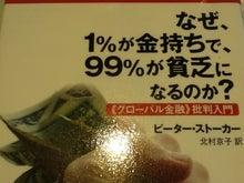 石やんの無限の可能性に挑戦-1%