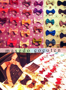 `Masedo`  キッチン カフェ・マセド『日常と非日常のはざま』