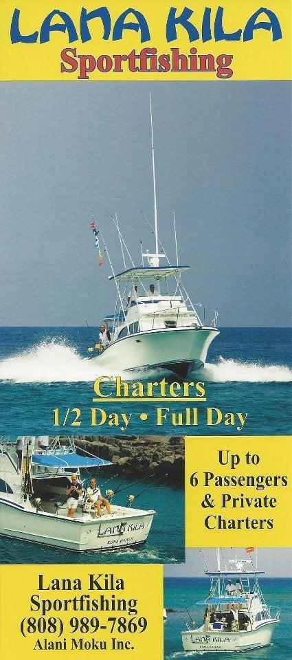 ラナキラ釣りチャーターボート in ハワイ島 コナのブログラナキラ釣りチャーターボートが全米のTV番組で紹介されました♪