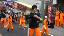 総合武術教室 武活道MartialArtsLife ブログ