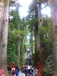 ナカヤマダイゴロー オフィシャルブログ「ダイゴロ~やん」powered by アメーバブログ-東京3