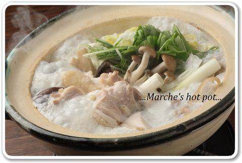 炭火串焼と野菜料理 MarcheDeVinshu