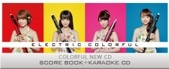 COLORFUL オフィシャルブログ Powered by Ameba