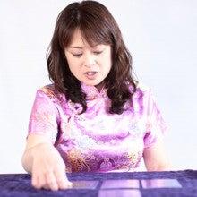 $天運をつかめ!運命学カウンセリング☆千葉県成田市☆沙璃