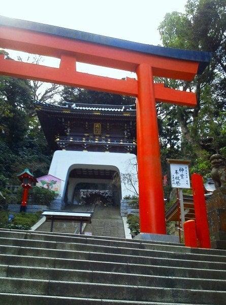 江の島神社1