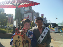 和光市長 松本たけひろの「持続可能な改革」日記-交通安全運動
