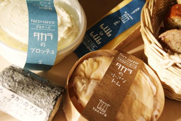 食べて飲んで観て読んだコト+レストラン・カザマ-タカラのチーズ