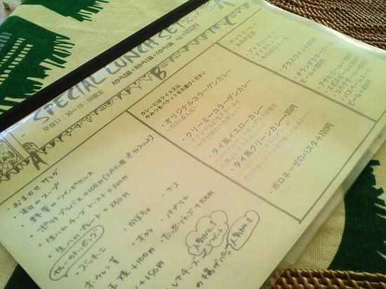 スーパーB級コレクション伝説-delsol2