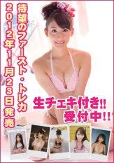 小原春香オフィシャルブログ「君にきゅるるん」Powered by Ameba