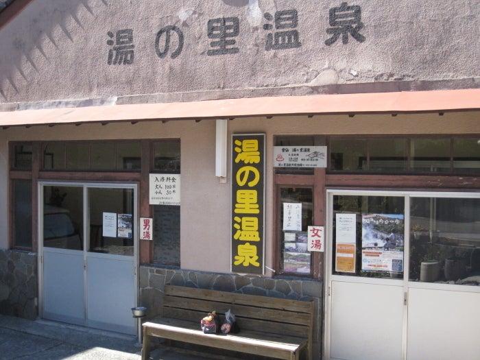 歩き人ふみの徒歩世界旅行 日本・台湾編-雲仙温泉