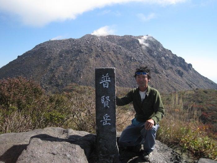 歩き人ふみの徒歩世界旅行 日本・台湾編-普賢岳頂上