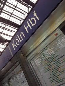 ドイツオペア日記~Schreie nach meiner Liebe in der Mitte Deutschlands-image