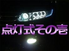 千葉県最大級ミニバン専門店のネットワンブログ★