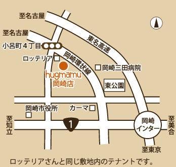 $はぐまむ岡崎店