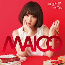 MAICOオフィシャルブログ「LIFE IS SPECIAL」Powered by Ameba