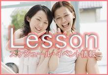 $『選べる』『学べる』『つながる』 名古屋のカルチャースクール