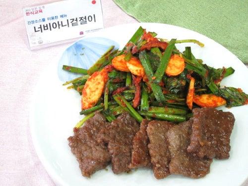 韓食ネット
