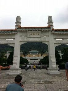 城田さちの世界のふくもの-台湾1
