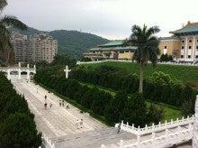 城田さちの世界のふくもの-台湾2