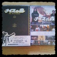 蜂蜜と坊主頭と黒スーツ-DECOPIC_2012-10-21_12.29.57