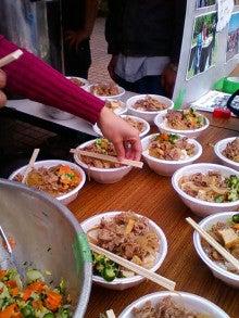 コミュニティ・ベーカリー                          風のすみかな日々-豚丼