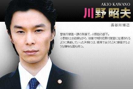 NAVER まとめMOZUで冷徹でクール過ぎる悪役「東 和夫」を演じる長谷川博己の過去出演ドラマ キ…